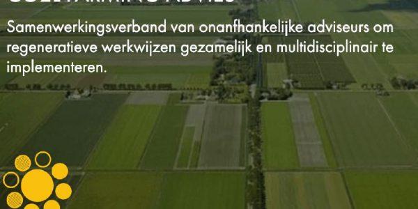 Co2l farming