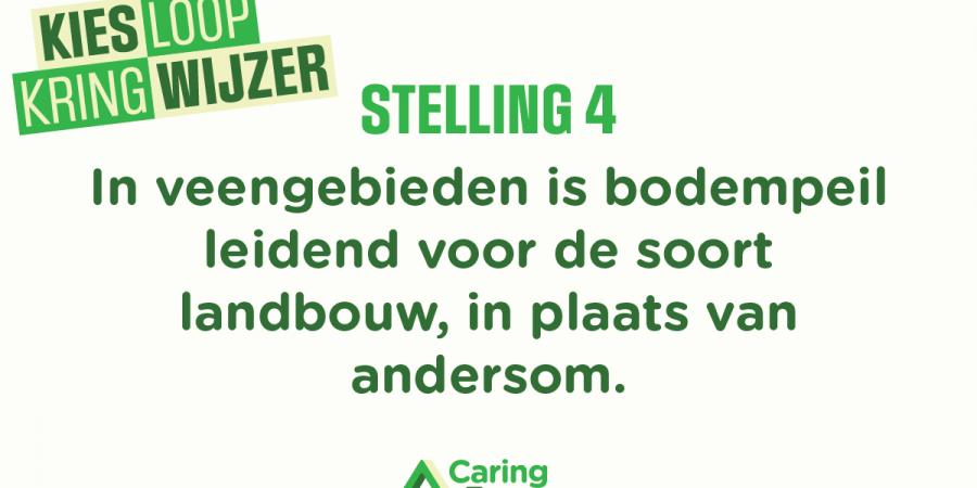 Stelling4